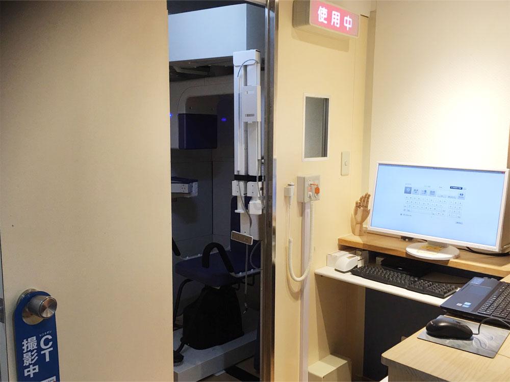 CT撮影室
